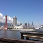 神戸の海岸
